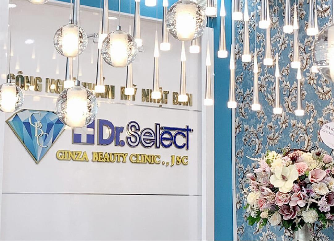 画像:Dr.Select GINZA BEAUTY CLINIC 店舗画像
